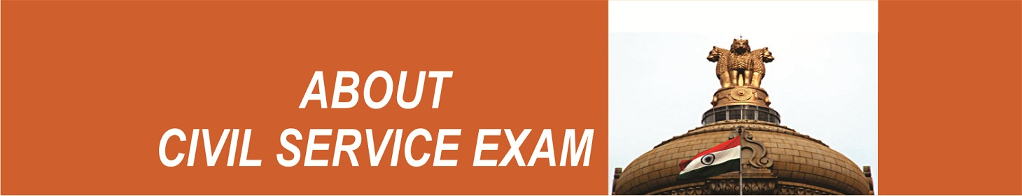 civil services exam