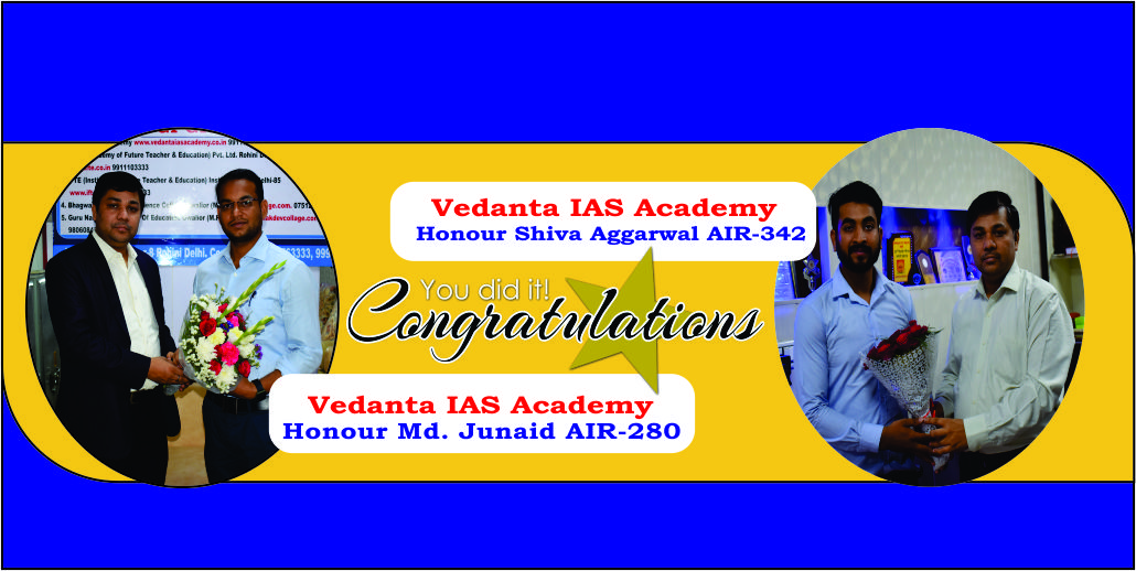 selected candidate vedanta ias academy